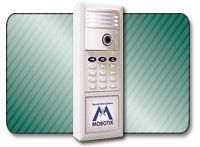 MOBOTIX MX-T24M-Sec IP Video Door Station